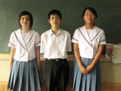 妻高等学校制服画像