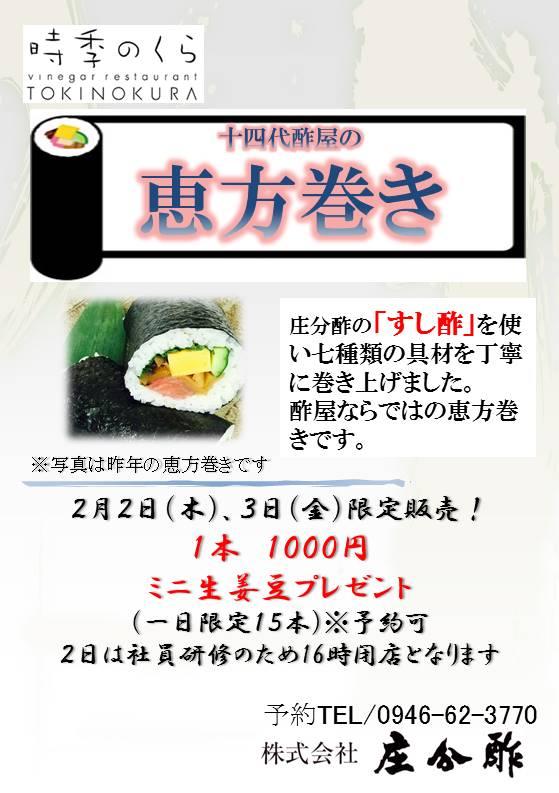 http://img-cdn.jg.jugem.jp/be9/1814115/20170124_1781901.jpg