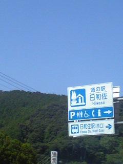 20061021_48570.JPG