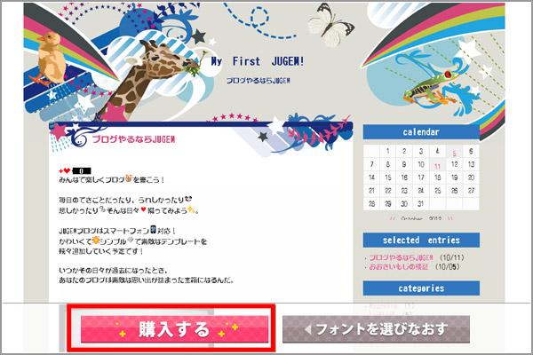 webフォント4