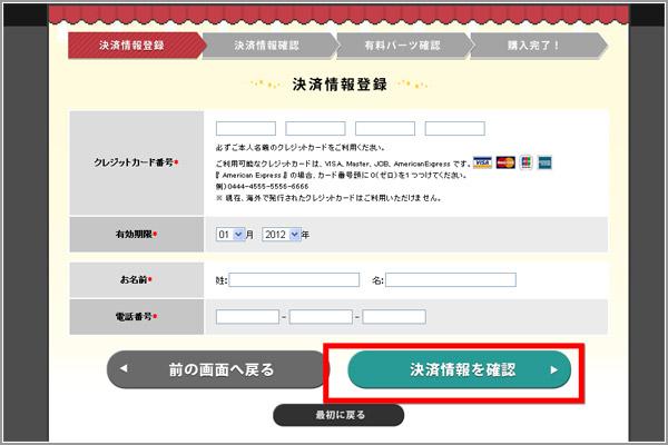 webフォント5