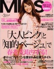 雑誌miss0903