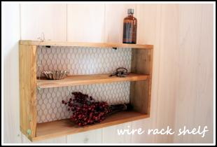 wire rack shelf