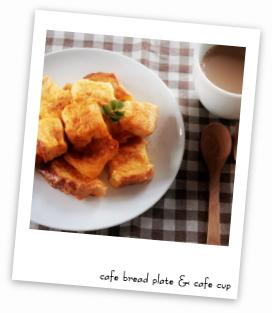 カフェの業務用の白い食器