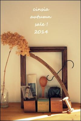 cinsia autumn sale 2014