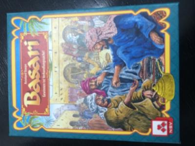 バサリ カードゲーム140629