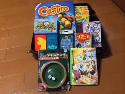 ゲームマーケット2015-2