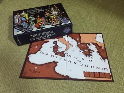 古代ローマの新しいゲーム150919