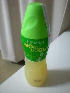 新感食飲料MOGUMOGUパイナップル