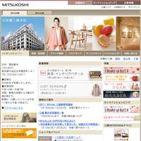 ナショナルデパートが日本橋三越本店に催事出店。(11月2日〜8日)