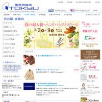 渋谷東急東横店「フードショー」に出店