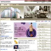 ナショナルデパートが銀座三越に催事出店。(9月28日〜10月4日)