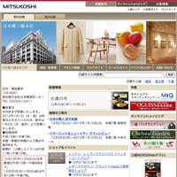 ナショナルデパートが日本橋三越に期間限定出店します。(1月4日〜10日)