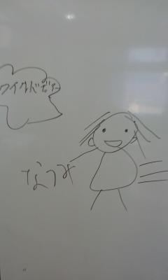 130226_1630~01.JPG