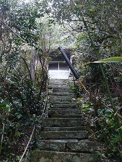 田の浦・薬師堂への階段