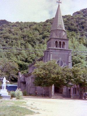 昭和53年の浜脇教会