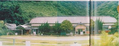 田ノ浦小学校
