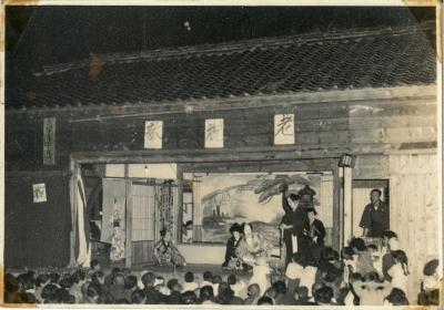 昔の芝居(久賀)