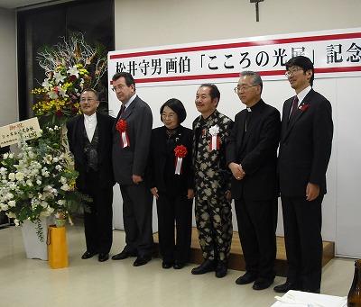 松井画伯展覧会・開会式