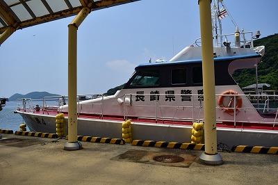 奈留島に停泊していた警察の船