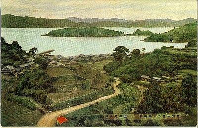 久賀島村が作った絵葉書