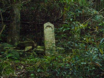 寺坂吉右衛門の墓