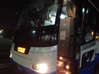 夜行高速バス乗車記 愛知⇔鳥取編(出雲・松江・米子ドリーム名古屋号)