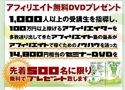 横山無料DVD