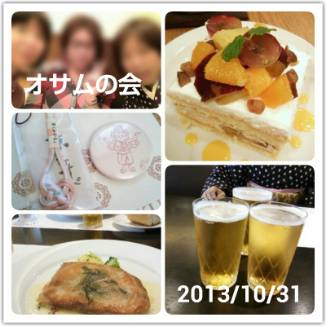 IMG_20131102_101748.jpg
