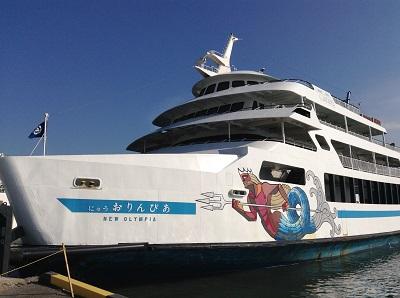 新岡山港からのフェリー