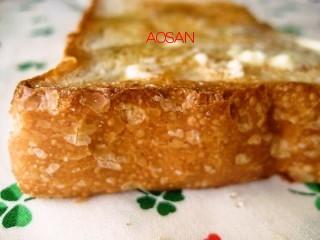 AOSAN