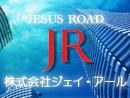 logo_jr2.jpg