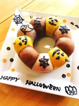 ハロウィンパーティーしよう!