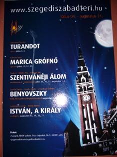 ハンガリー劇場
