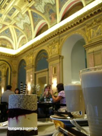 parisi nagyaruhaz cafe