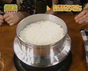 ふっくら炊き上がったコシヒカリ有機米