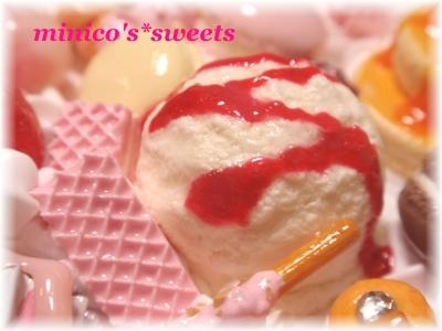 苺ソースアイス