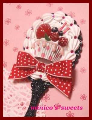 ベリーベリーカップケーキ姫ミラー