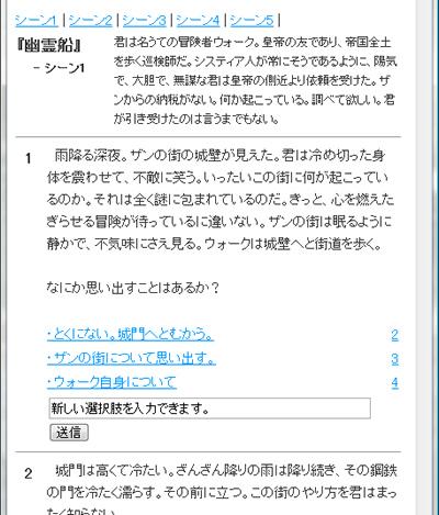 100628_setumei1.jpg