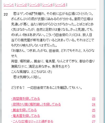 100628_setumei2.jpg