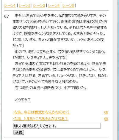 100628_setumei3.jpg
