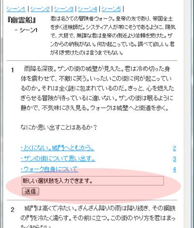 100628_setumei4.jpg