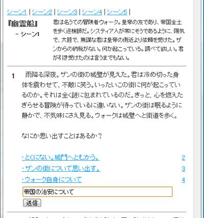 100628_setumei5.jpg