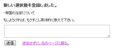 100628_setumei6.jpg