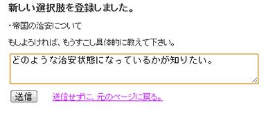 100628_setumei7.jpg
