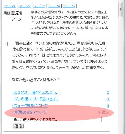 100628_setumei8.jpg