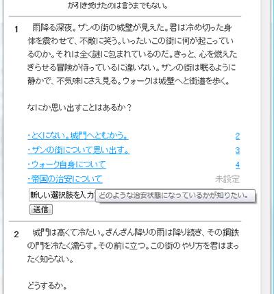 100628_setumei9.jpg