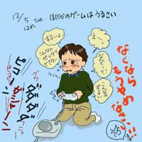 ¥2?1/4¥?class=