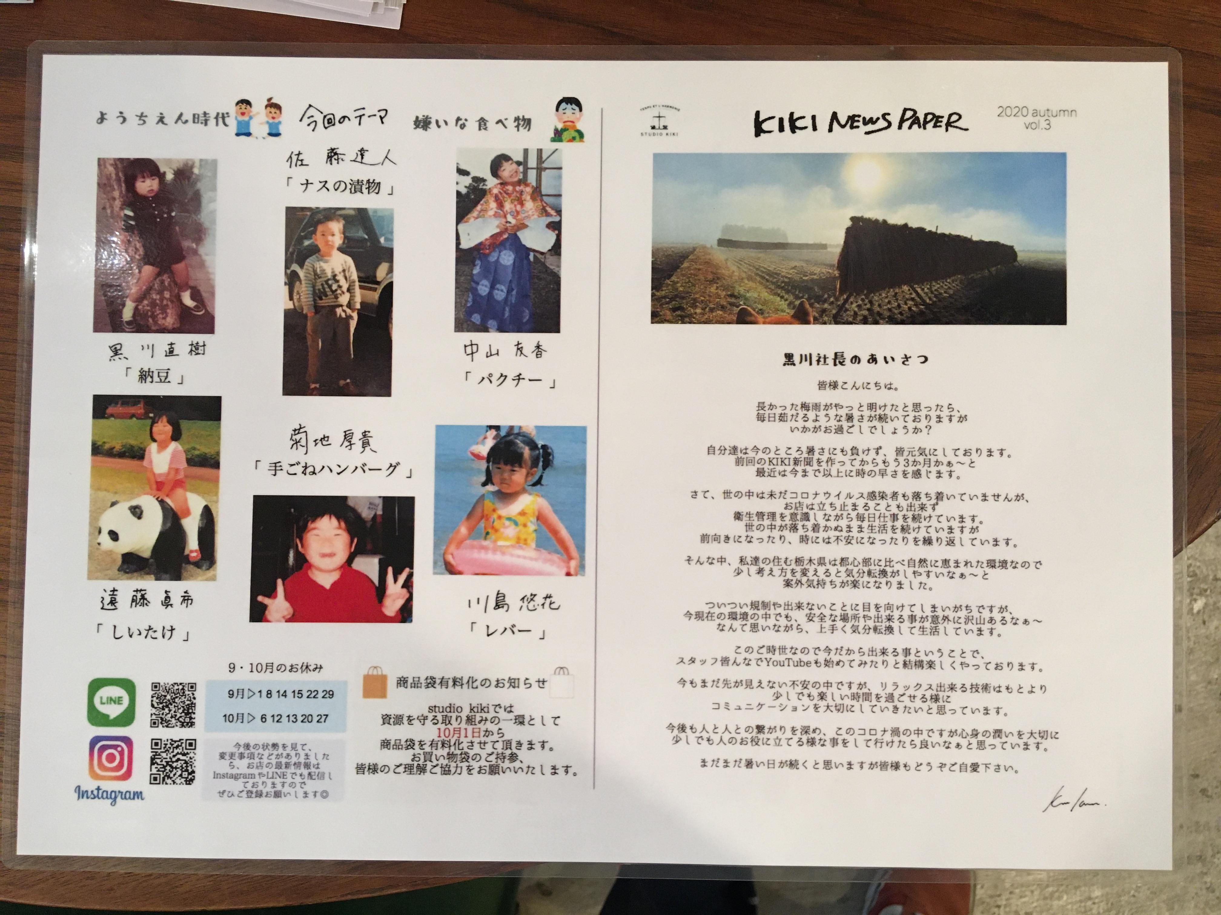 /Users/kurokawanaoki/Downloads/IMG_0169 2.JPG