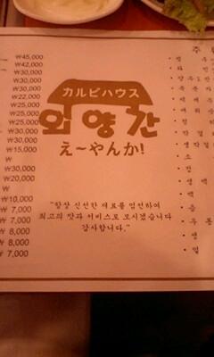 091027_1937~0001.JPG